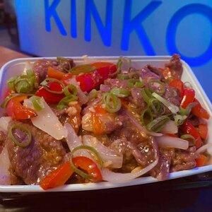 Restaurant Kinko image 1
