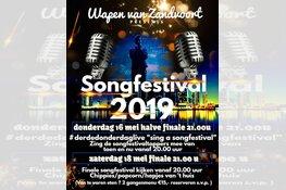 Eurovisie Songfestival bij Wapen van Zandvoort