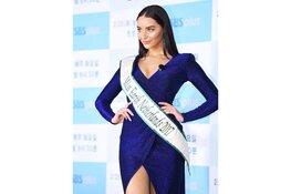 Nederlandse Miss in Koreaanse reality show